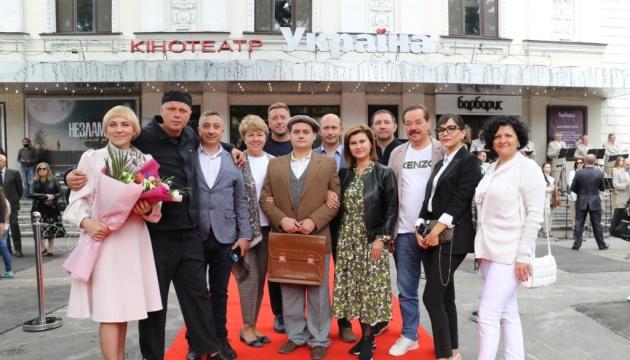 У Житомирі відбулася прем'єра документального фільму про Сергія Корольова