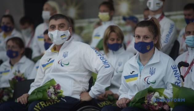 Українські спортсмени повернулися з Паралімпіади в Токіо