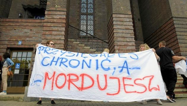 У Вроцлаві вийшли на протест через смерть українця після затримання поліцією
