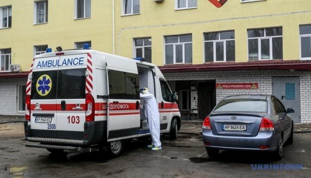 Covid-19 en Ukraine : le nombre total de cas a dépassé 2 395 000