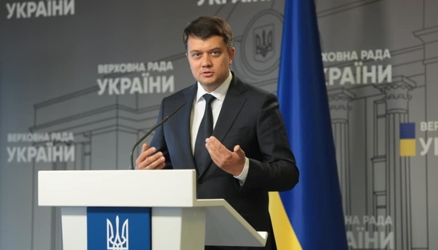 Bill on transition period in Donbas, Crimea requires additional discussions – Rada speaker