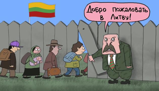 Загрозлива хвиля нелегальних мігрантів на кордонах Білорусі з країнами ЄС
