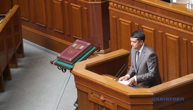 Разумков відкрив шосту сесію Ради