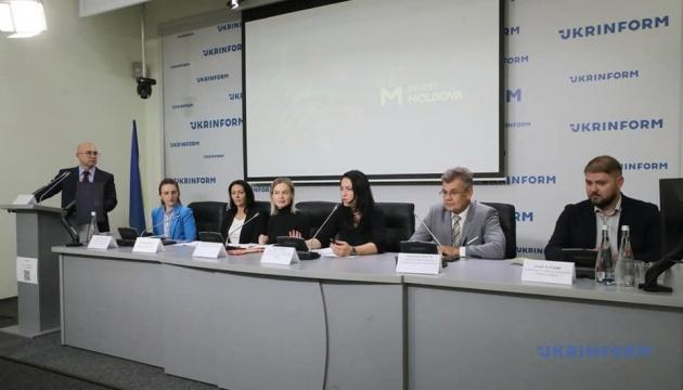 Презентація турпродуктів Молдови в Києві