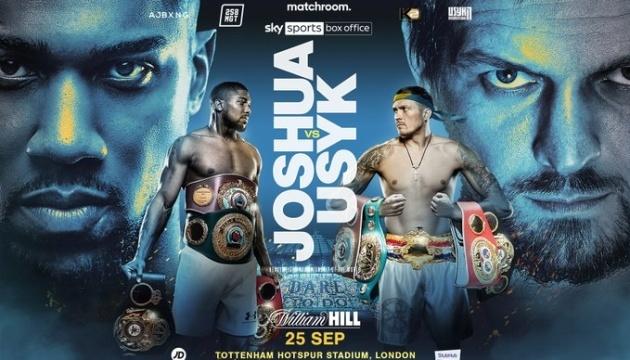 Lanzado un promocional de la pelea Usyk vs. Joshua
