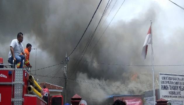 Пожежа в індонезійській в'язниці: щонайменше 40 загиблих