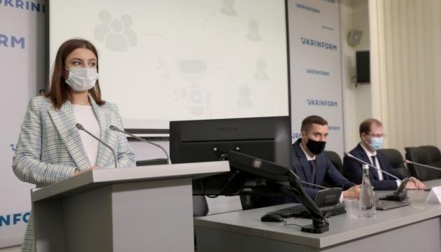 В Україні запустили Telegram-бот для боротьби з «чорними» лісорубами та паліями