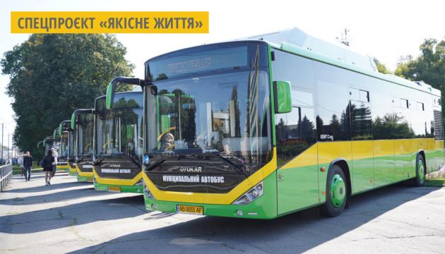 У Вінницю прибули 10 нових  екологічних автобусів