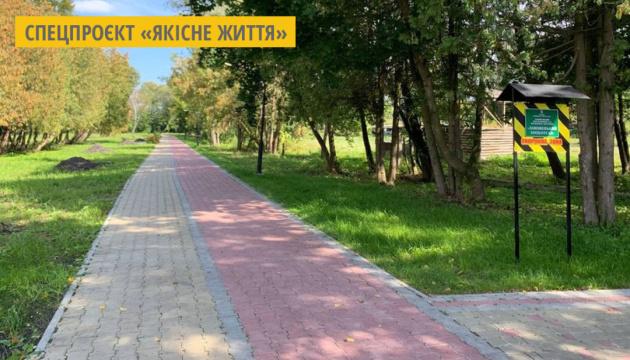 На Тернопільщині відновлюють занедбаний ботанічний сад
