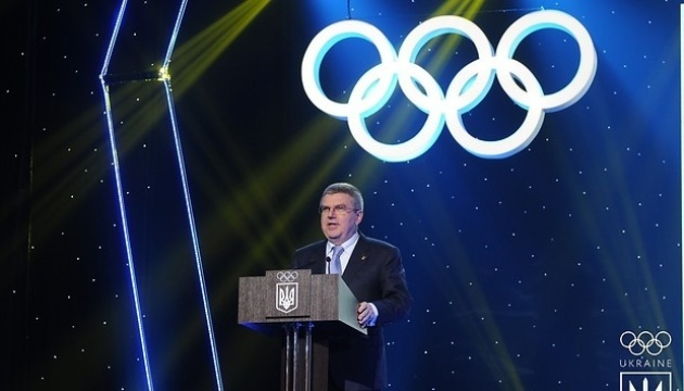 IOC president to visit Kyiv on Sept 11-12
