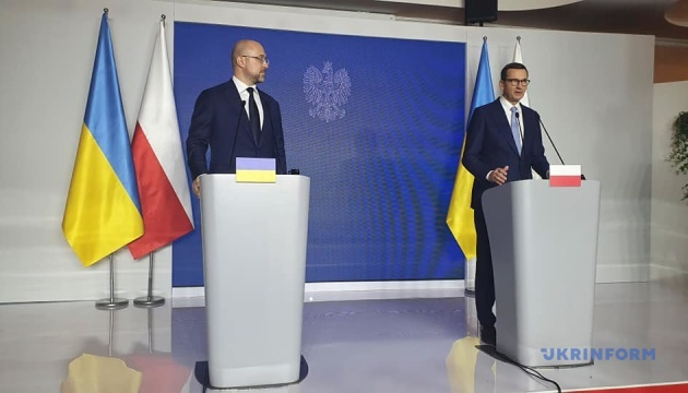 Shmyhal proposes holding Lublin Triangle summit at level of prime ministers