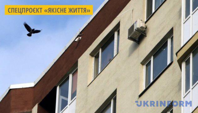 Львів'яни презентують онлайн-сервіс для ОСББ громадам на сході України