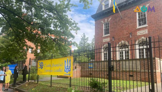 It was a dream to open Ukrainian House in Washington - Ukraine's ambassador to U.S.