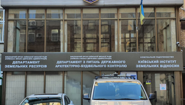 Обшуки в КМДА: прокуратура розслідує, чому в РНБО забрали земельну ділянку