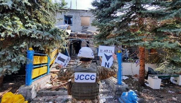 Окупанти обстріляли Новогнатівку з артилерії