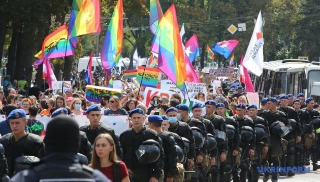 ハルキウ市でLGBT+行進開催