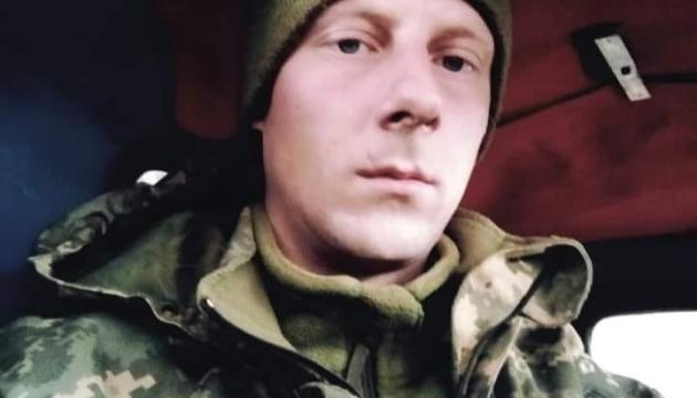 Військові назвали ім'я бійця з Житомирщини, який загинув на сході України