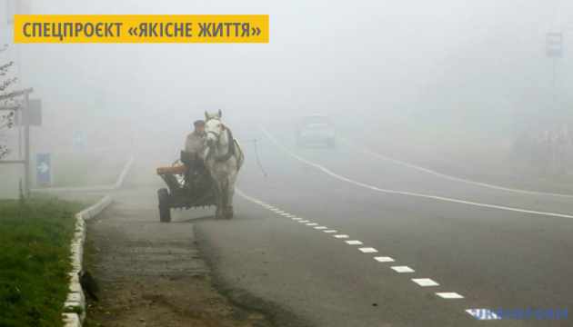 На Рівненщині встановлять перший пост моніторингу якості повітря