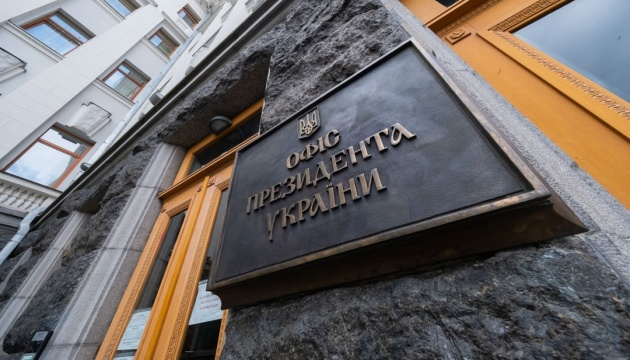 Медведєв - не суб'єкт політики: на Банковій відреагували на статтю про Україну