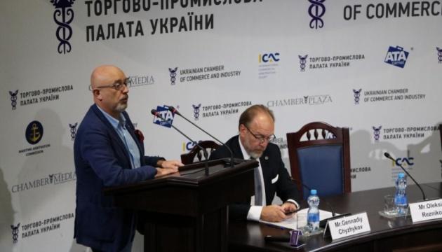 Стратегію економічного розвитку Донеччини та Луганщини презентували міжнародним партнерам