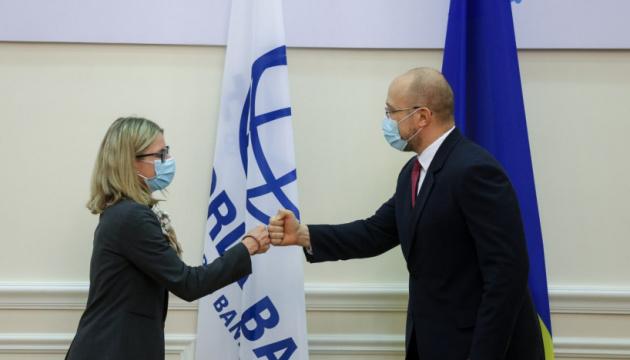 L'Ukraine et la BIRD ont signé deux accords d'une valeur de 411 millions de dollars