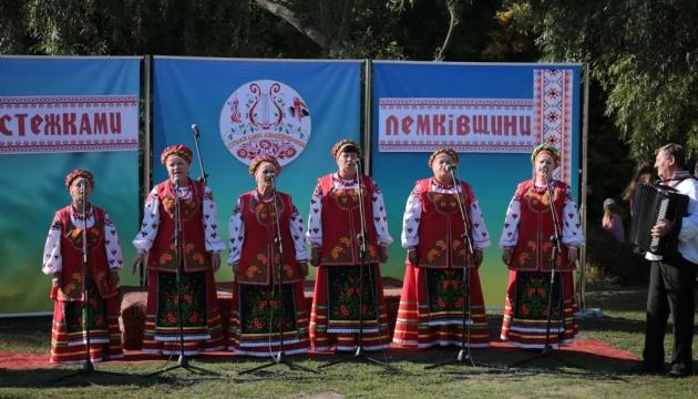 У Новоайдарі на Луганщині відбувся етнофестиваль лемків