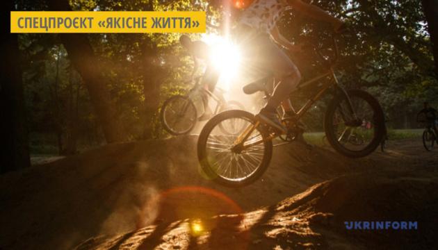 У Полтаві відбудеться акція «В музей на велосипеді»