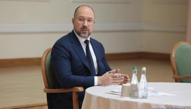 Інвестняні отримали заявки більш як на $2 мільярди від 23 інвесторів - Шмигаль