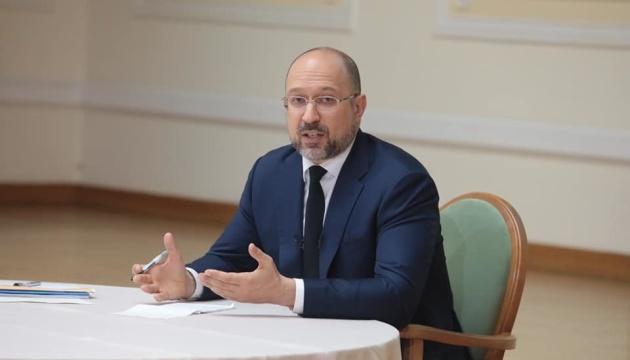 Denys Chmygal présente le programme mis à jour du Conseil des ministres