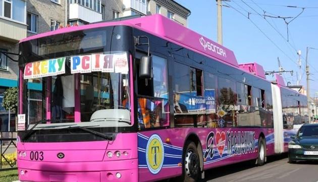 У Кременчуці на День міста курсуватиме екскурсійний тролейбус