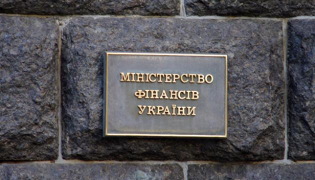 Ukraina spodziewa się misji MFW w przyszłym tygodniu - Ministerstwo Finansów