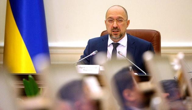 Ukrainian power system is 90% ready for heating season - PM Shmyhal