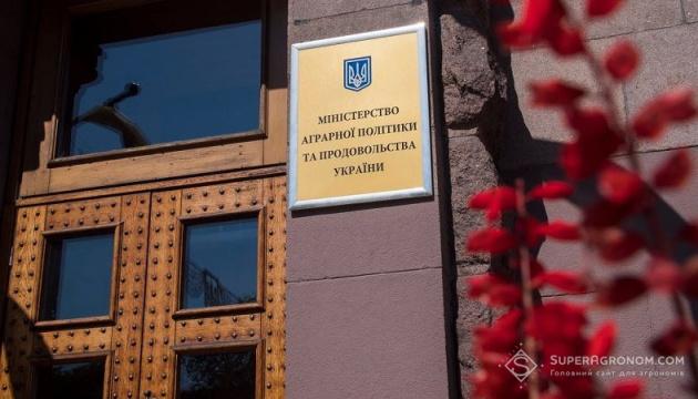 Ministerio de Política Agraria: Ucrania interesada en la inversión de los Emiratos Árabes Unidos en el sector del riego