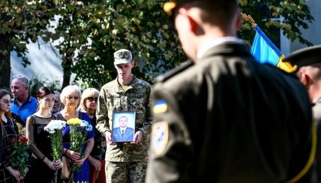 У Запоріжжі попрощалися з розвідником, який загинув на сході України
