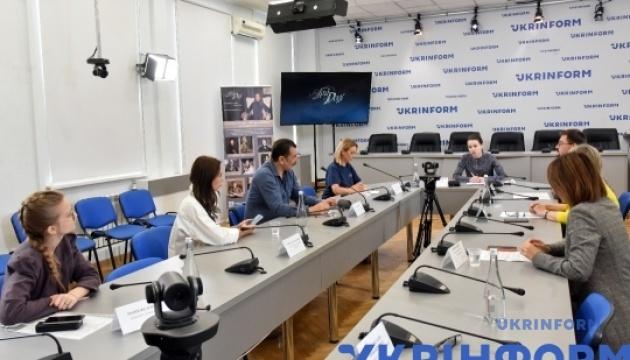 Презентация проекта телевизионного сериала «Игра судьбы». Сезон 2021