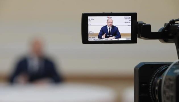 Шмигаль назвав основні цифри проєкту держбюджету-2022