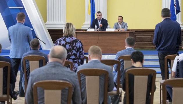 Кличко зібрав голів районів та комунальників: одного звільнив