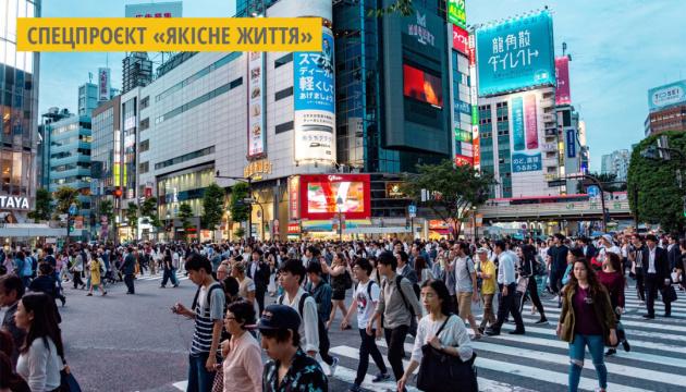 У Японії проживає понад 86 тисяч довгожителів, кому за 100 років