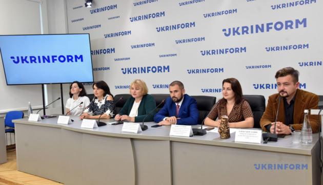 У Києві презентували перші результати проєкту щодо маркування історичних атракцій у малих містах.