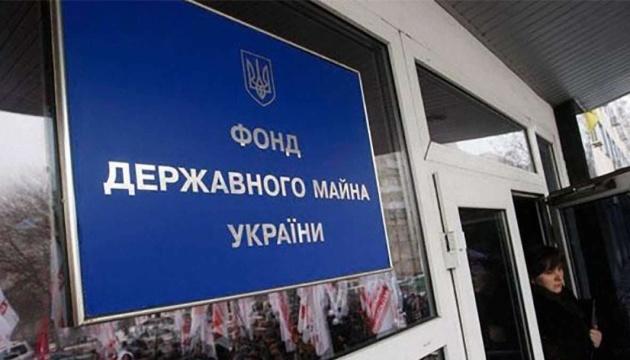 Nach zwei Jahren der Privatisierung erhielt das Budget 4,5 Mrd. UAH - Staatseigentumsfonds