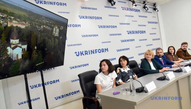 У Києві презентували перші результати проєкту з маркування туристичних «магнітів» у малих містах