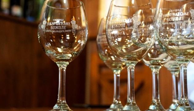 Закарпатське свято молодого вина цьогоріч відбудеться раніше