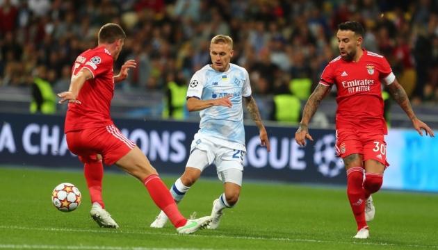 «Динамо» зіграло внічию з «Бенфікою» на старті Ліги чемпіонів УЄФА