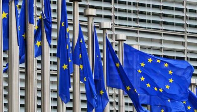 Makrofinanzhilfe: EU-Kommission stellt Ukraine weitere 600 Mio. Euro bereit
