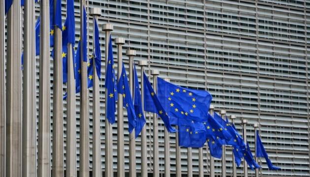La Comisión Europea asigna 600 millones de euros como segundo tramo a Ucrania