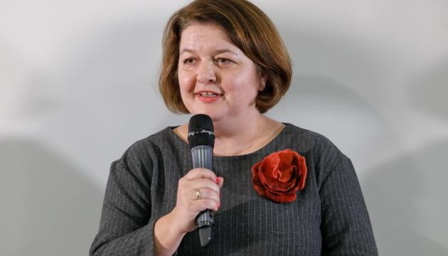 Постпред України при Відділенні ООН у Женеві наголосила на переслідуванні в РФ представників СКУ