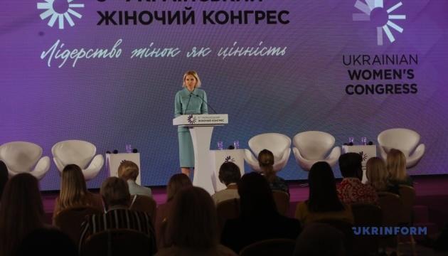 У Києві проходить V Український жіночий конгрес