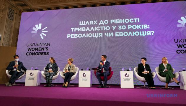 5. Ukrainischer Frauenkongress in Kyjiw eröffnet