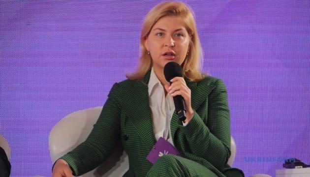 Стефанішина: Моя мрія на наступний рік – ратифікація Стамбульської конвенції