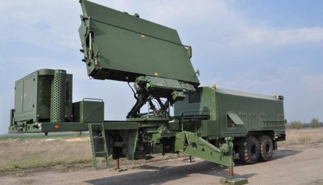 ЗСУ прийняли на озброєння радіолокаційну станцію «Фенікс-1»